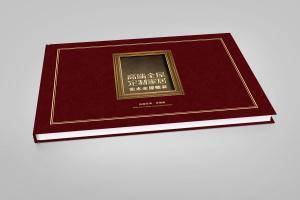 高端全屋定制家居 通版画册 现书画册 移门大全 中空门大全 画册出售