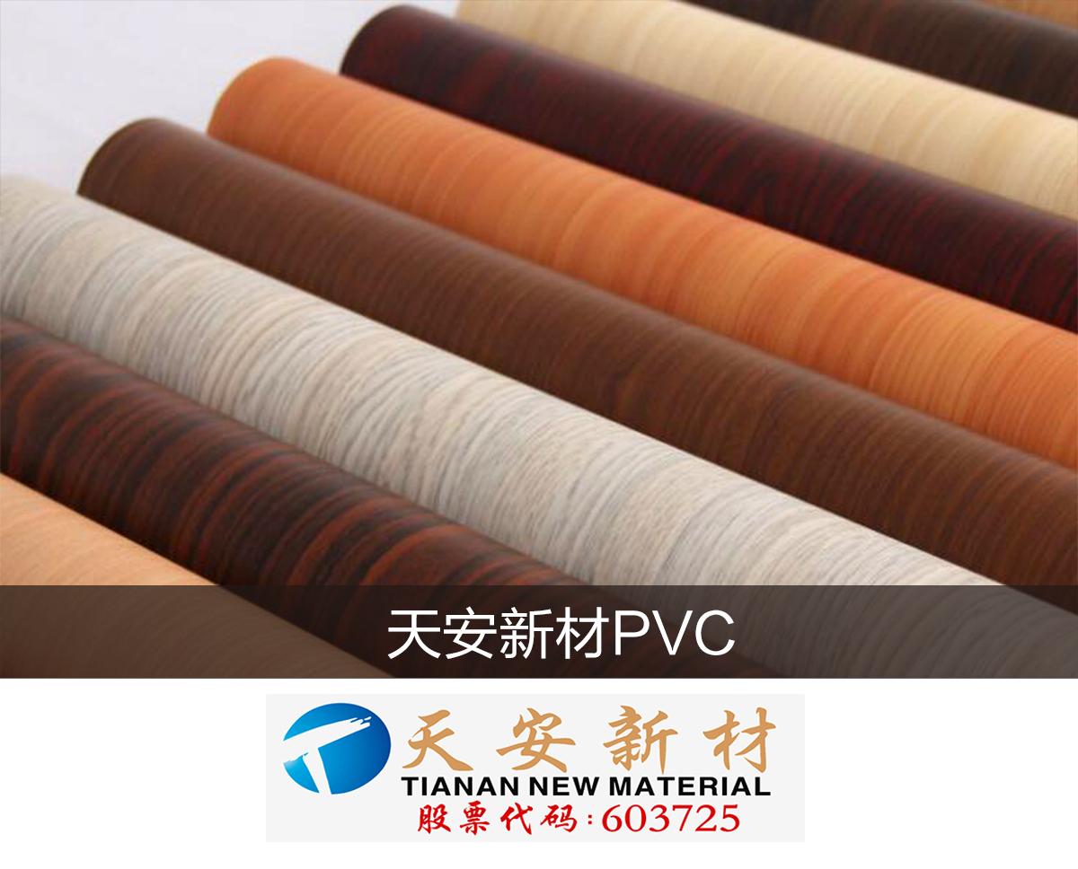 移门配套,包覆膜,移门PVC膜厂家,移门皮革厂家,移门木纹膜厂家,移门肤感膜,衣柜橱柜PVC膜,PVC膜生产厂家 天安新材PVC膜