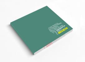 领袖10期 通版画册 现书画册 移门大全 中空门大全 画册出售