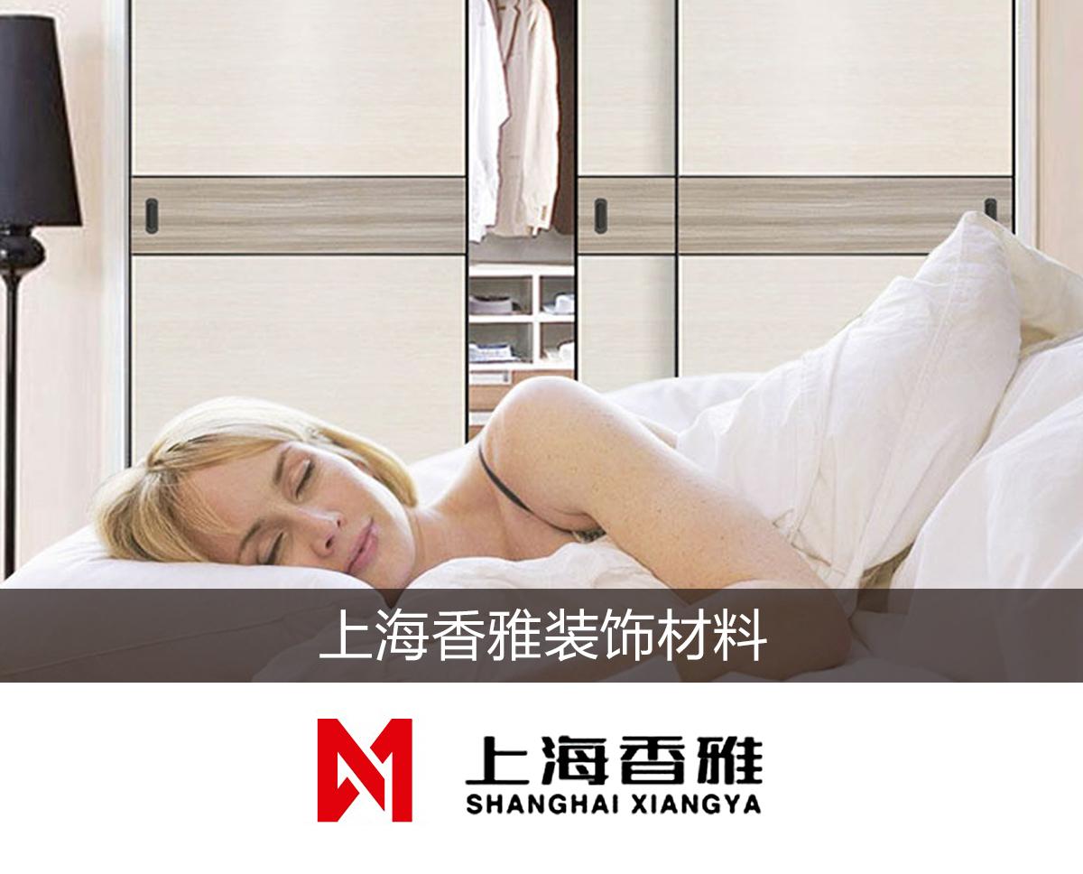 移门材料 PVC膜  现书图册  吸塑胶 刀具  设备等 移门材料   设备 上海香雅材料裝飾