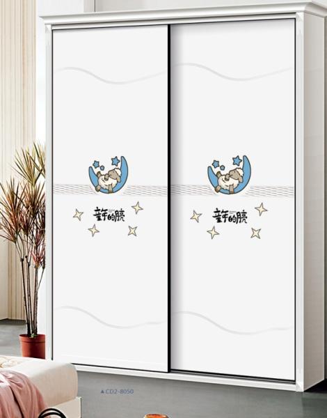 儿童房衣柜移门12期 CD3-9059 LT-3083 童年的月亮 星星 卡通