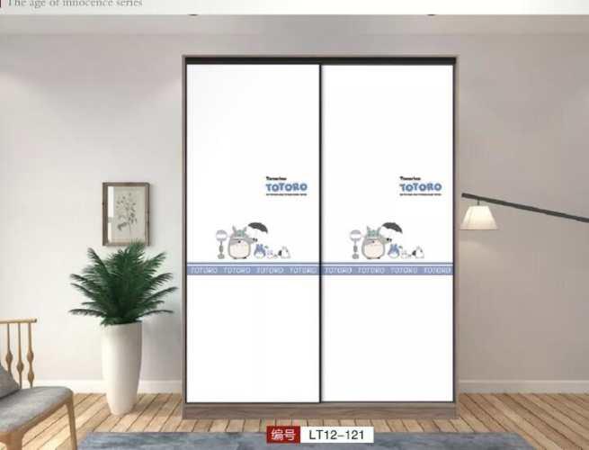 移门图 雕刻路径 橱柜门板  LT12-121