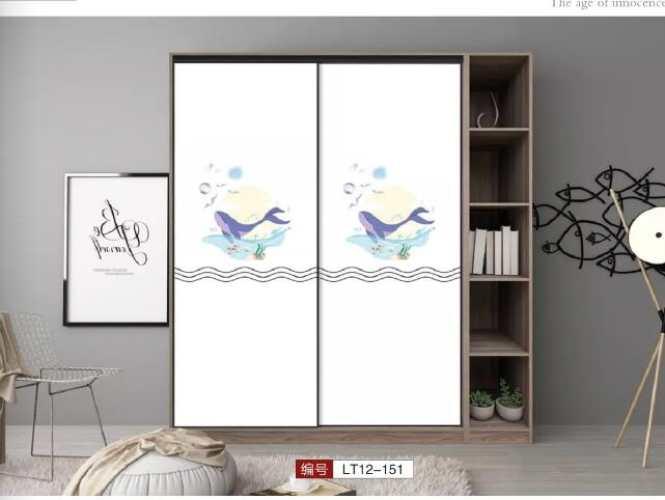 移门图 雕刻路径 橱柜门板  LT12-151